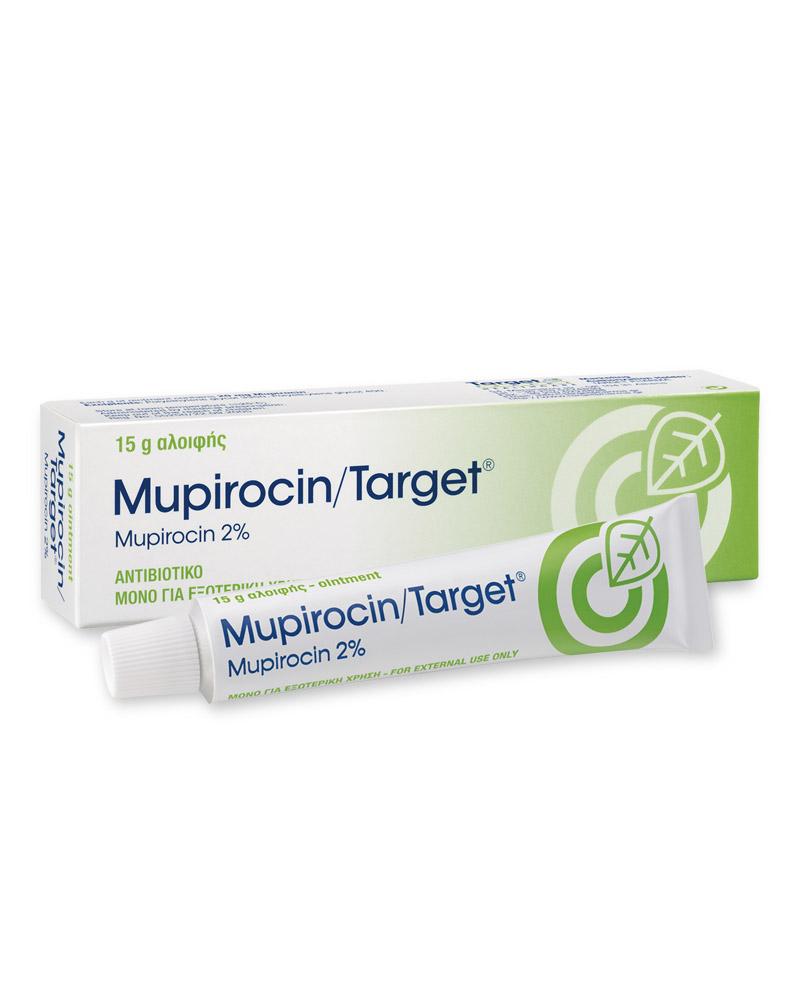 pics Mupirocin